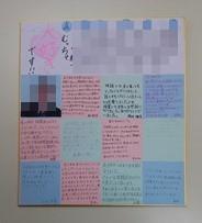 DSC_0009 - コピー